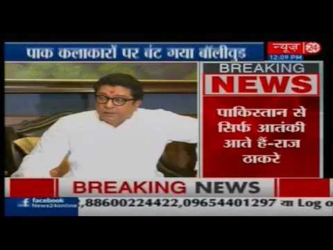 Raj Thackeray lashes out against Salman Khan for supporting