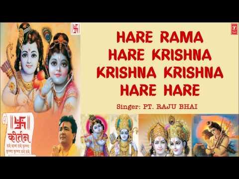 Hare Rama Hare Krishna Dhun  Pt Raju Bhai I Kirtan Full Audio Sg Juke Box