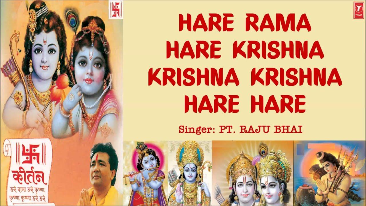 Download Hare Rama Hare Krishna Dhun By Pt. Raju Bhai I Kirtan Full Audio Song Juke Box