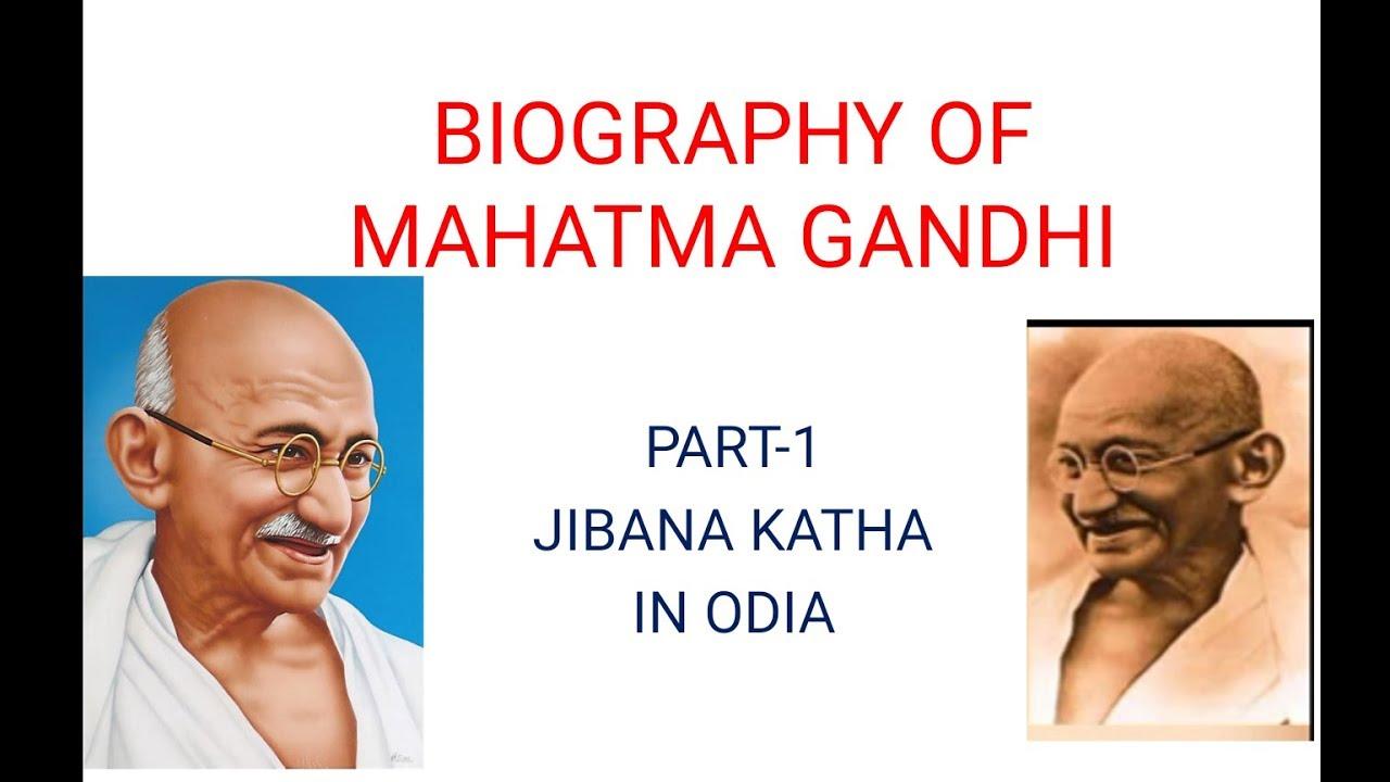 Mahatma Gandhi Books In Tamil Pdf