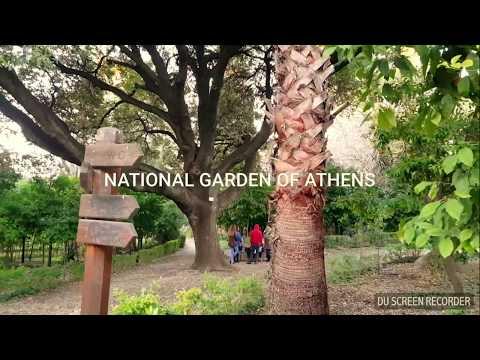 NATIONAL GARDEN OF ATHENS..ΕΘΝΙΚΟΣ ΚΗΠΟΣ,ΑΘΗΝΑ.ATİNA HALK BAHÇESİ