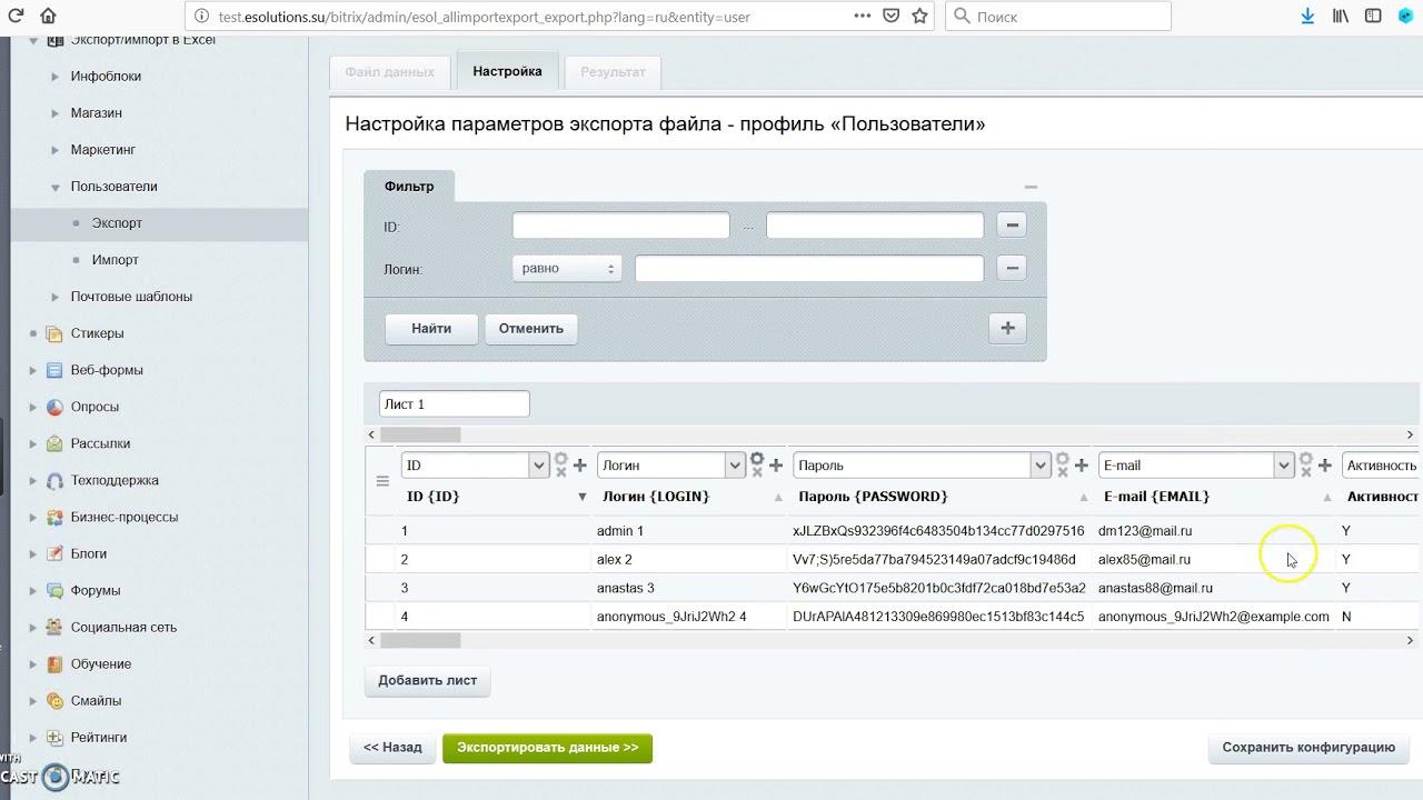 недорогие vps сервера для forex