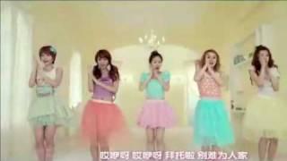 iMe 首支MV《哎咿呀》