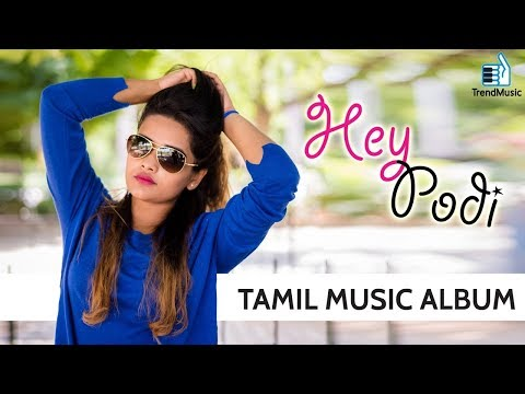 Srilankan Tamil Lovely Song