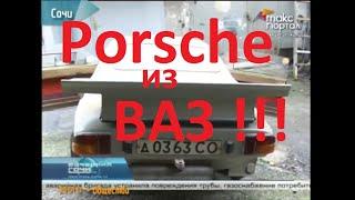 видео Запчасти для автомобиля ВАЗ