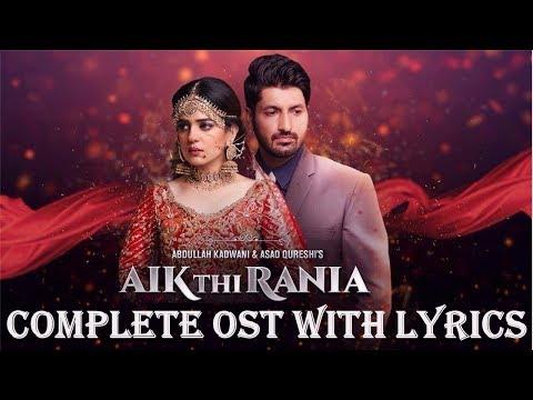 Aik Thi Rania OST lyrics – aik thi raania song lyrics