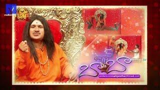 Touch Baba_nalipesthadu@kiraak.com - Kiraak Comedy Show - 11 - Rocket Raghava - Mallemalatv