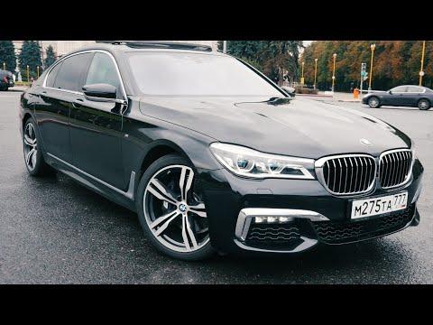 Тест драйв BMW G12 G11 2016 Единственный конкурент W222