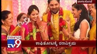 Director Pawan Wadeyar & Kaafi Thota Actress Apeksha Purohit Engagement