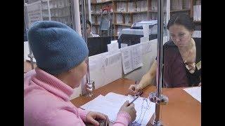 В Нижнекамске первая семья оформила документы на получение пособия на первого ребенка