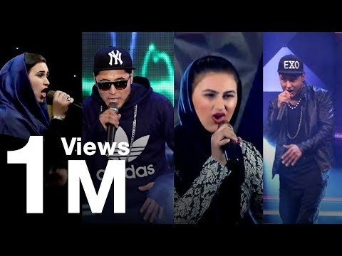 آهنگ های رپ پی در پی از زیبا و جمال Mix of Ziba & Jamal Rap performances
