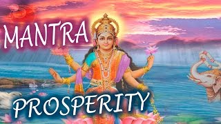 Mantra of Prosperity beautiful voice - relax, joy, meditation I Мантра Процветания и Радости