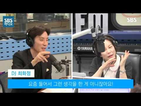 [SBS]라디오핫클립, 꽃보다 유희열 '실물 보면 얼마나 잘 생겼을지..'