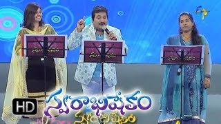 Amma Brahma Devudo Song - Mano, Sumangali, Sushma Performance In Etv Swarabhishe