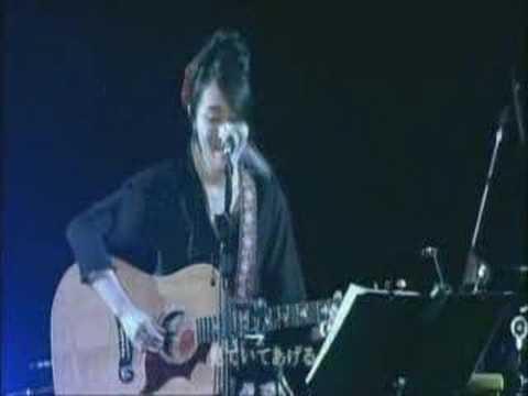 Hitomi Yaida - Mienai Hikari