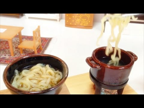 ramen youtube cooking Miniature Food#38  YouTube Cooking Instant   Ramen noodles