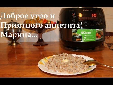 Как готовить гречневую кашу на молоке в мультиварке