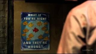 Что, если ты прав, а они нет?