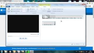 Как обрезать видео в Movie Maker