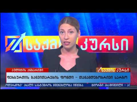 Business News 24.07.2017