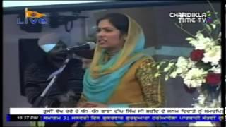 bibi bibi sukveer kaur ji 26 Jan 2014 Gurbani Kirtan Samagam at GK1 - Delhi