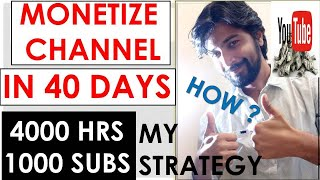 monetize youtube channel ! fast monetization kaise kare ! Monetization policy ! monetization ! Tips