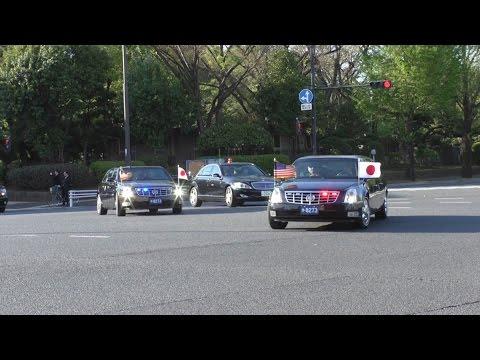アメリカ合衆国 ペンス副大統領 警護車列 motorcade of Mike Pence (Vice President of U.S. ) Tokyo 2017