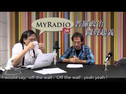 Gary's English Learning Centre Show 64  Chinese Idioms Roughly Translated