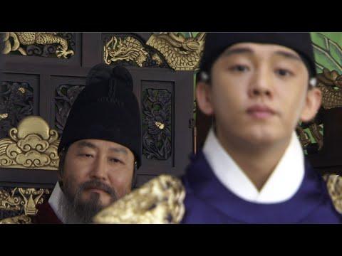 Yoo Ah In, Song Kang-ho, Moon Geun-young Dibintangi Di 'Singgasana' Sado (ENG SUB)