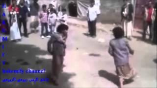صبيان يمنيين واحلي رقصة برع حاشديه في عرس الزنداني - صنعاء- شميله