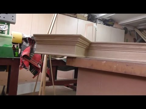 Декоративные элементы мебели, часть-1  МОНОЛИТНЫЙ КАРНИЗ