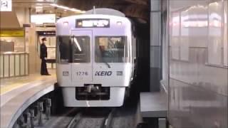 京王井の頭線 1000系1726F編成 渋谷駅発車