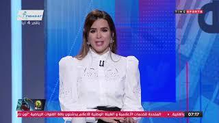 أهم التريندات على تويتر .. نادي بيراميدز تتمني الشفاء لعبد الله السعيد -7x7