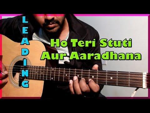 Ho Teri Stuti Aur Aaradhana Guitar Leading.