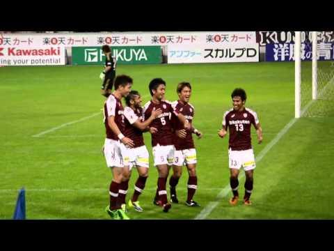 20131020ヴィッセル神戸vs松本山雅 河本裕之のオーバーヘッドゴールゆりかごダンス付き