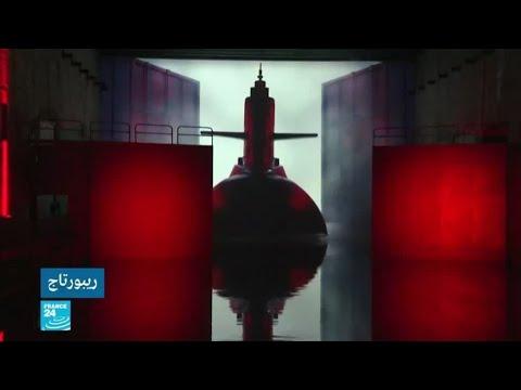 متحف -ورشة الأنوار- في باريس.. غواصات نازية وعروض فنية بالتكنولوجيا الرقمية  - 10:58-2020 / 7 / 3