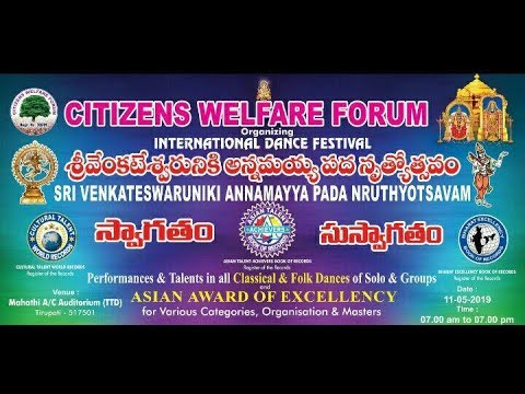 LIVE | International Dance Festival - V2 NEWS
