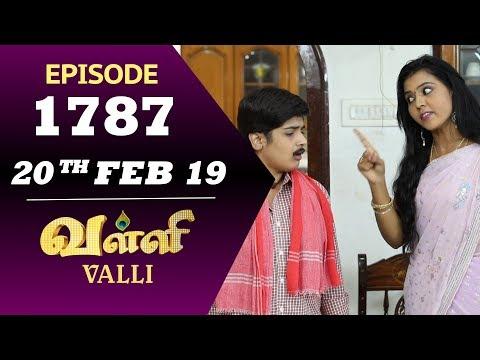 VALLI Serial | Episode 1787 | 20th Feb 2019 | Vidhya | RajKumar | Ajay | Saregama TVShows Tamil