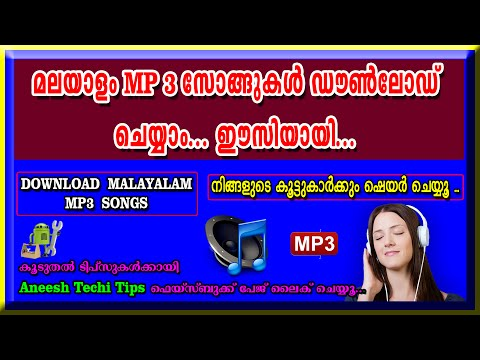 DOWNLOAD MALAYALAM MP3 SGS VERY EASILY