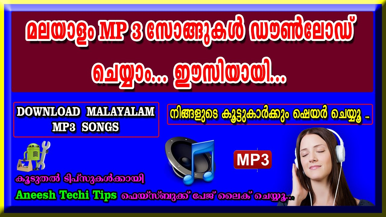 malayalam mp3 free download torrent
