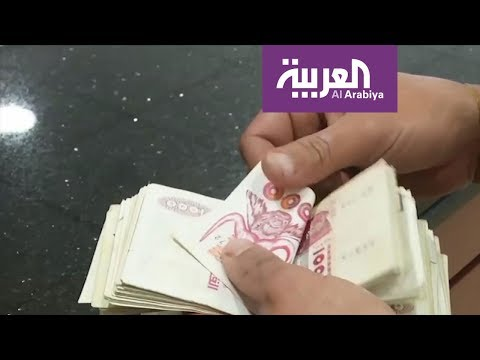 الجزائر.. الحديث عن عمليات مصرفية مشبوهة  - نشر قبل 6 ساعة