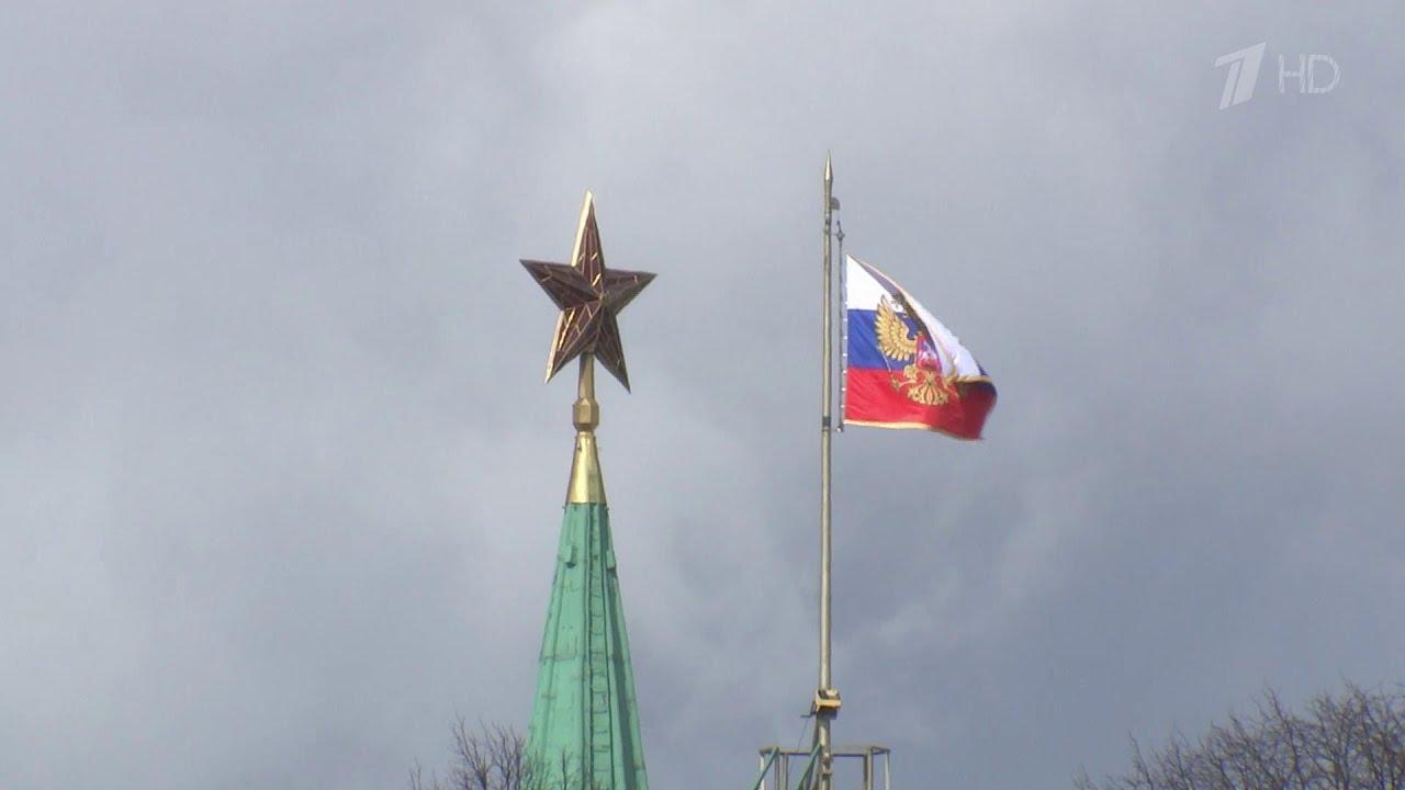 Владимир Путин огласит Послание Федеральному собранию 21 апреля.