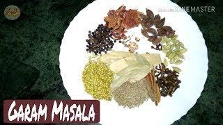 HOW TO MAKE GARAM MASALA || Make Perfect garam masala at home * BY ZAIKA-E-LUCKNOW*