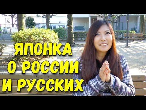 новые видео шамова микки в россии
