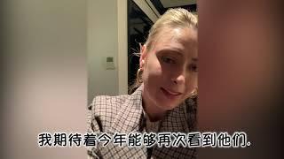 2019 Maria Sharapova Message