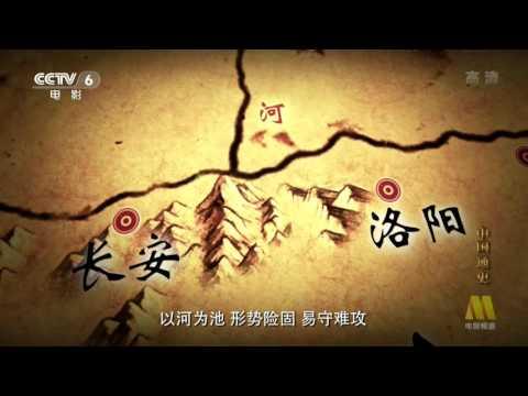 中国通史 General History of China E060 2013 HDTV 720p 东京梦华