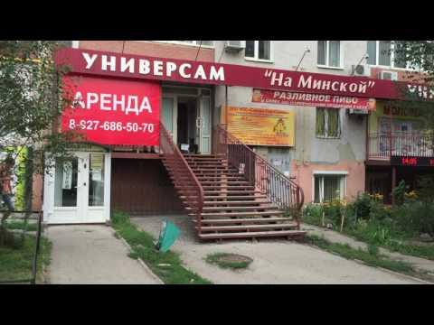 Самара Минская 25