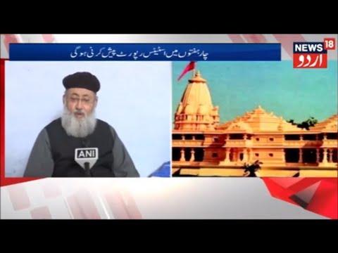 ayodhya-verdict:-maulana-salman-nadvi-on-supreme-court-decision-on-ram-mandir