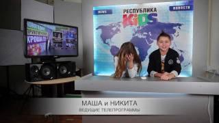 Кастинг Телеведущих