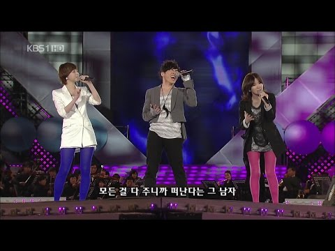 Davichi 다비치 Feat. Wheesung 휘성 - That Man, That Woman & My Man